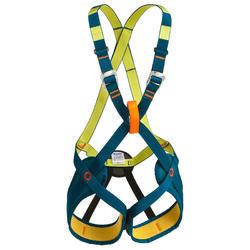 攀岩攀冰专业速降青少年安全带 SIMOND HARNAIS EASY