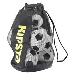 足球运动足球袋抽绳包 KIPSTA football 8 ball bag