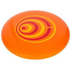飞盘D125- Dynamic Orange