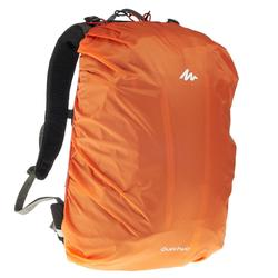 户外运动20/30L防雨罩 QUECHUA RAINCOVER FOR BACKPACK