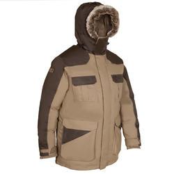 Toundra 300 Extreme Cold Parka - Brown/棉服