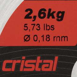 尼龙线RESIST CRISTAL 250 M FISHING LINE