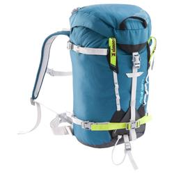 高山攀登耐用性稳定性防水性成人背包 SIMOND Mountaineering Pack 33L/XL