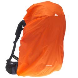 登山适合50 - 80升的背包。防雨罩 QUECHUA volume backpacks