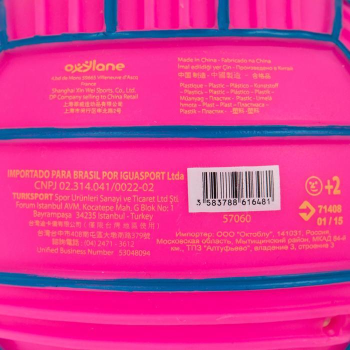 小号水球Pink