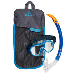 浮潜运动半干式安全柔软硅胶舒适易用男女浮潜套装 浮潜二宝 SUBEA 100+ adult's mask and snorkel snorkelling s