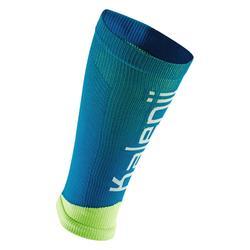 跑步运动减缓肌肉疲劳成人压缩护腿 KALENJI KANERGY