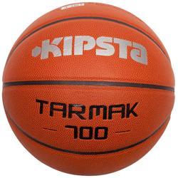 篮球运动耐磨手感佳篮球 TARMAK Tarmak 700