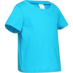 基础塑形/普拉提柔软易穿脱排汗透气柔软亲肤棉质材质婴幼儿12岁~4岁短袖T恤 DOMYOS Baby short-sleeved T-shirt