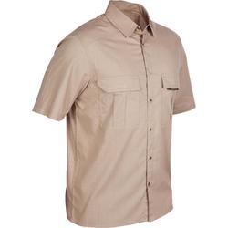 荒野探险耐磨轻薄透气男士迷彩衬衫T恤 SOLOGNAC Short-sleeve Shirt 500