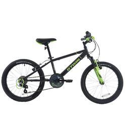 自行车运动青少年自行车6级变速青少年20寸自行车 B'TWIN racing boy 500(需另购脚撑)