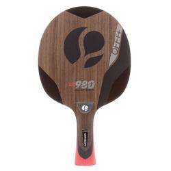 乒乓球底板FW 980 - 棕色