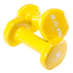 基础塑形/普拉提健身训练器材PVC包胶全身肌肉肌张力锻炼成人儿童哑铃一对装2千克*2 DOMYOS PVC Dumbbells