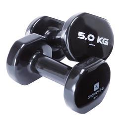 普拉提塑形锻炼附件 哑铃 (一对) 5公斤