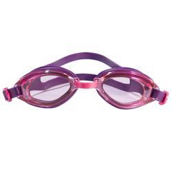 游泳运动防雾高清 可调节鼻梁儿童 小号泳镜 NABAIJI AMA700 S