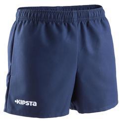 橄榄球运动儿童短裤 KIPSTA Full H 100 KIDS