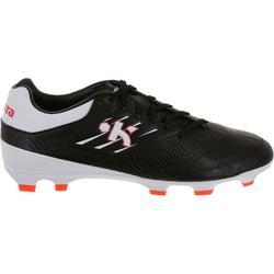 青少年橄榄球鞋 Skill 500 FG - 黑色白色
