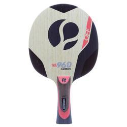 乒乓球运动速度精准乒乓球底板 ARTENGO FW 960