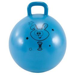 基础塑形/普拉提加厚防爆安全青少年儿童跳跳球 DOMYOS Hopper Ball