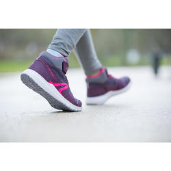 Protect 580 儿童健走鞋-紫红色/粉红色