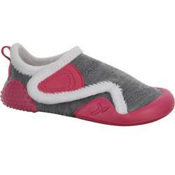 550 幼童室内赤足软底鞋-轻盈款 灰色/粉色/白色