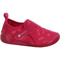 幼童室内赤足学步软鞋印花款 - 粉色印花