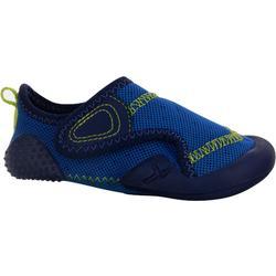 幼童室内赤足软底鞋-轻盈款 - 海军蓝