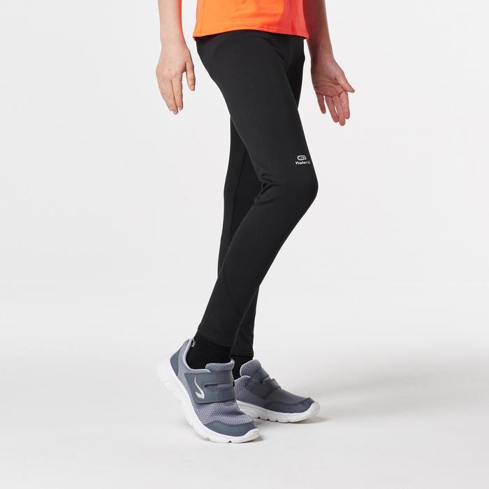 青少年跑步运动保暖紧身裤-黑色